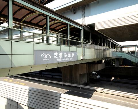Exterior of Shibaura-futo Station