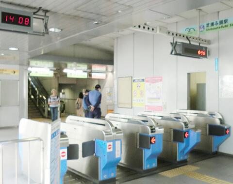Ticket gate area
